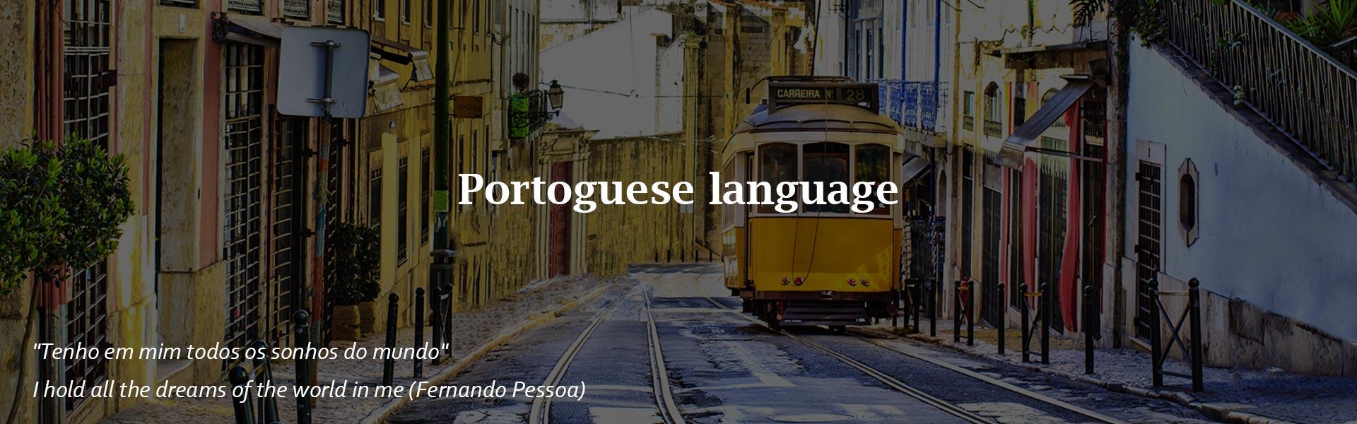 Portoguese-language-Alif