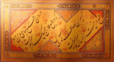 lingua persiana centro alif