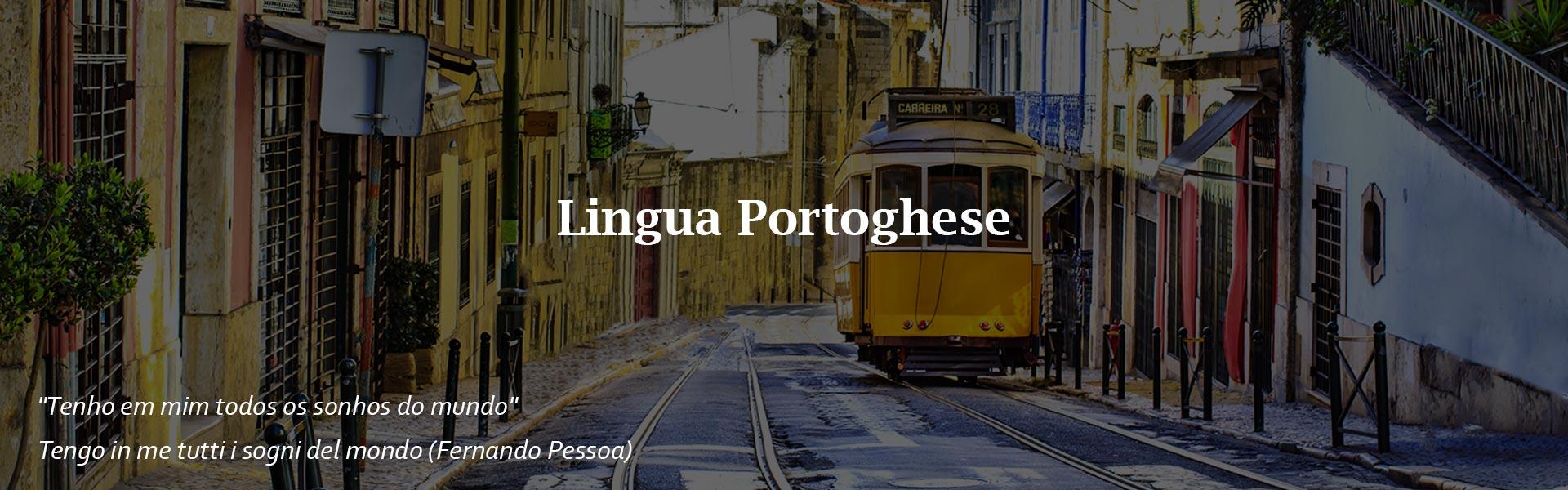 lingua-Portoghese-Alif
