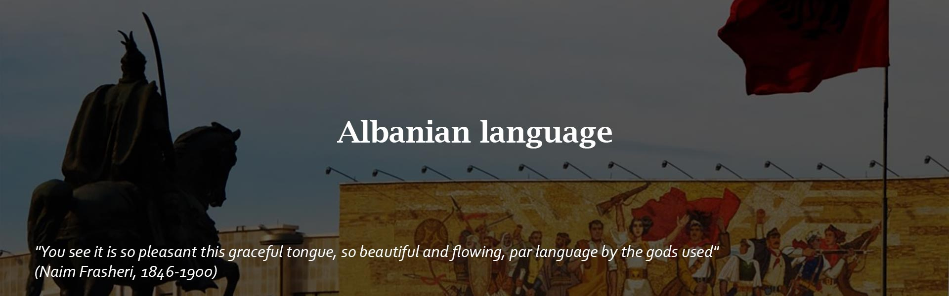 Albanian-language-Alif