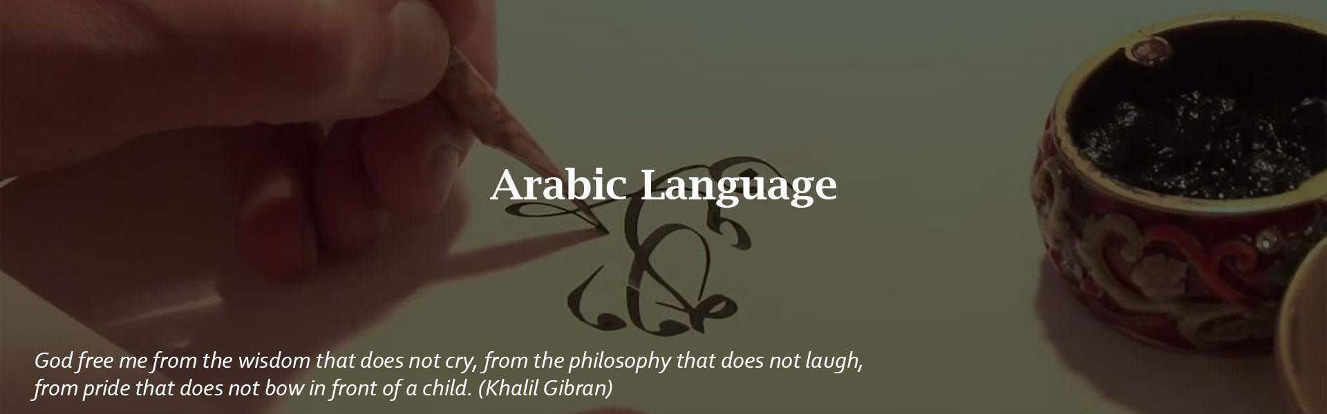 Arabic-language-Alif pisa