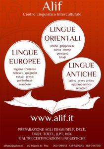 centro linguistico alif pisa