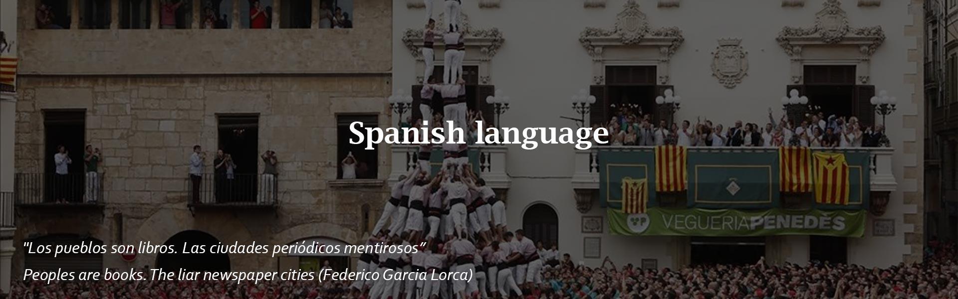spanish-language-Alif